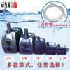 鱼缸用的抽水泵