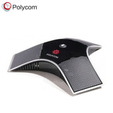 Polycom HDX Series Video Conference Terminal Special Omnidirectional Pick-up Microphone with 7.6 m Wire