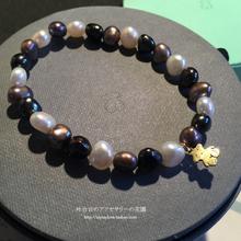 【现货包邮】叶台台定制西班牙小熊彩色不规则巴洛克天然珍珠手链
