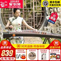 级老师教学乐器古筝10天中古筝专业演奏级檀木实木落叶缤纷大人考