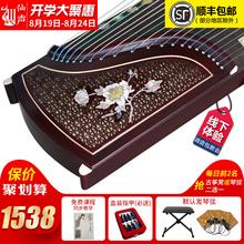 仙声乐器窗花嵌彩螺实木古筝专业演奏考级古筝初学入门扬州古筝琴