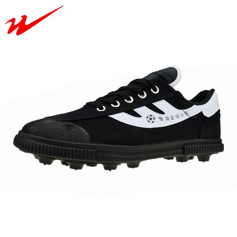 室内足球训练鞋