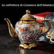 欧式宫廷镀金咖啡壶 过滤孔陶瓷茶壶  花卉陶瓷咖啡壶 电镀瑕疵