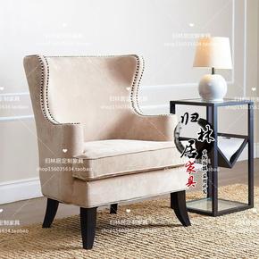 美式浅灰色绒布艺单人沙发简约现代小户型客厅沙发定制家具直销