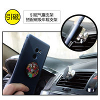 Magnetic lazy bracket Retractable mobile phone magnetic sheet airbag bracket Vibrating artifact multi-function men and women car