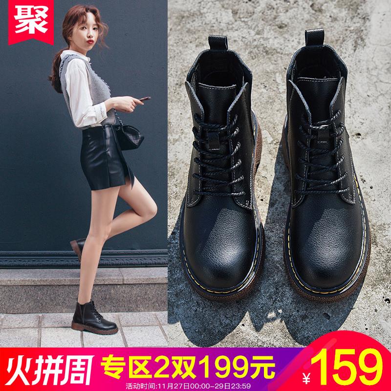 ZHR2018秋冬季新款ins马丁靴女英伦风百搭短靴短筒单靴学生女靴子