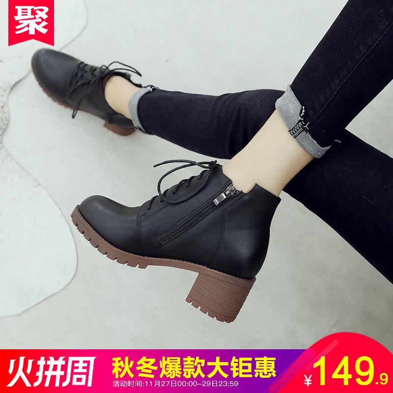 ZHR2018春秋新款马丁靴英伦风短靴粗跟单靴百搭机车靴冬季女靴子