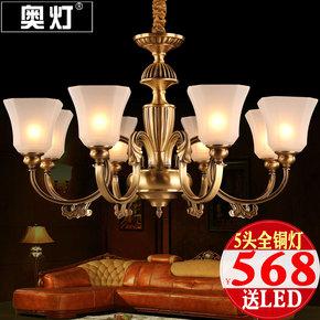 美式全铜吊灯简约全铜灯具客厅创意奢华复古餐厅大气卧室灯饰1677