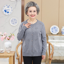 Promotion of Mother's Spring and Autumn Sweaters, cardigans, middle-aged and old women's knitted sweaters, old people's grandmothers'thin sweater jackets