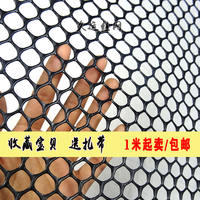 Long Yun home black plastic flat net children's balcony anti-throw safety net protection net staircase railing plastic net