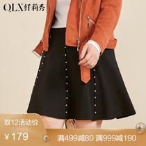 纤莉秀2018冬装新款大码女装韩版显瘦短裙胖mm200斤遮肉半身裙