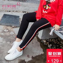 纤莉秀大码女装2018春装新款胖mm200斤裤子显瘦运动小脚长裤