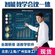 50-55-65寸触摸广告电视电脑电子白板多媒体教学幼儿园一体机壁挂
