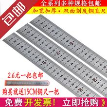 60cm 钢尺1米不锈钢直尺加厚钢板尺子15 1.5米2米钢皮尺