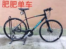 捷安特 3100 公路车 350 ESCAPE 自行车fcr 二手 平把 SL1 3300