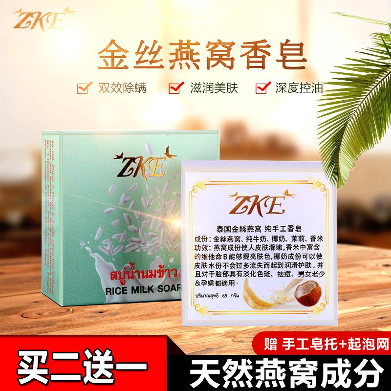 泰国硫磺香皂正品沐浴去螨虫面部手工洗脸祛痘女除螨皂男士马油皂