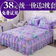 纯棉床裙床罩席梦思床套三件套防尘保护套1.5米1.8m全棉床单床笠