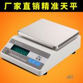 电子天平秤0.01g精准厨房0.1珠宝精密计数实验克重商用电子称 正品