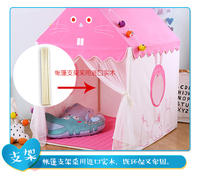 Outdoor Children's Picnic Tent Home Game House Princess Indoor Toy House Game House Kids Birthday Gift