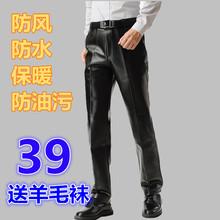 皮裤 摩托车加绒加厚 秋冬大码 男士 机车PU裤 男款 中老年男皮裤 宽松
