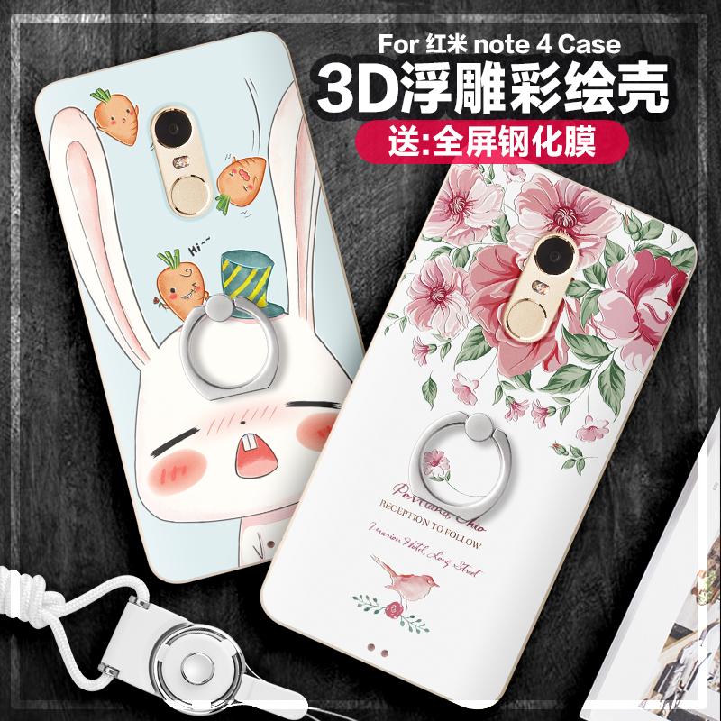 景为红米note4手机壳note3女款潮硅胶套小米后盖个性创意磨砂外壳