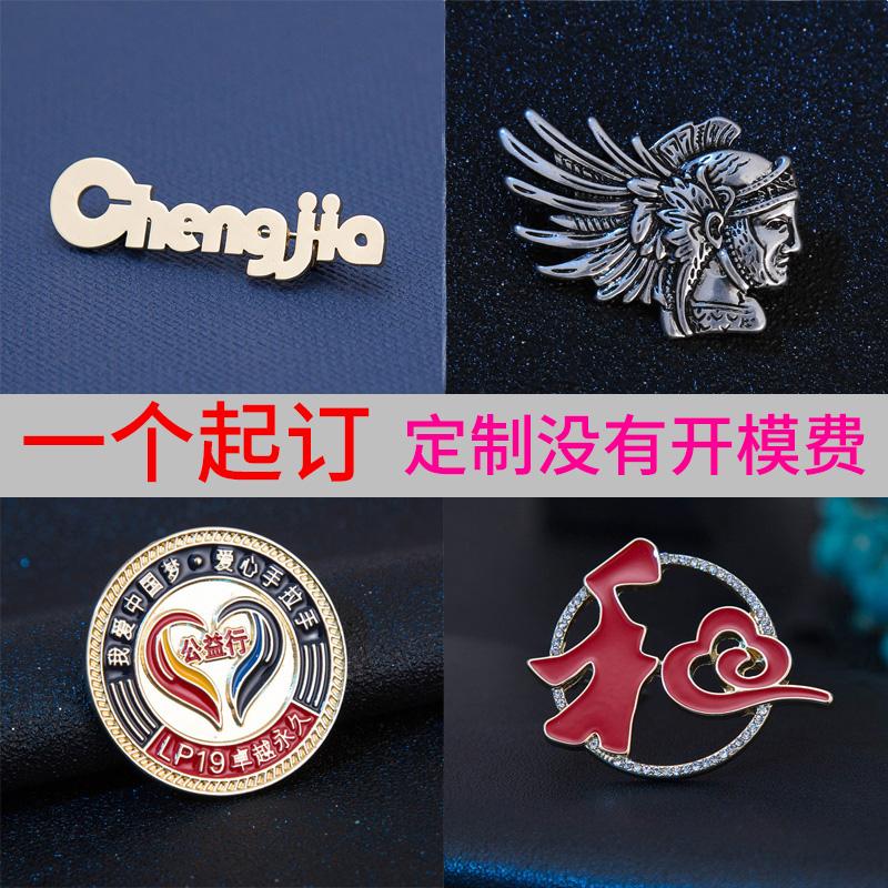 字母logo胸针