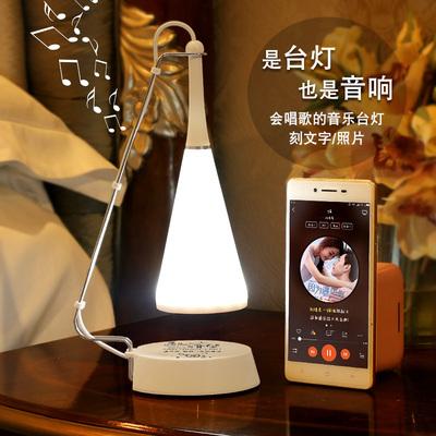 触控网红音乐台灯卧室床头led小夜灯创意浪漫可充电无线蓝牙音响双十一折扣