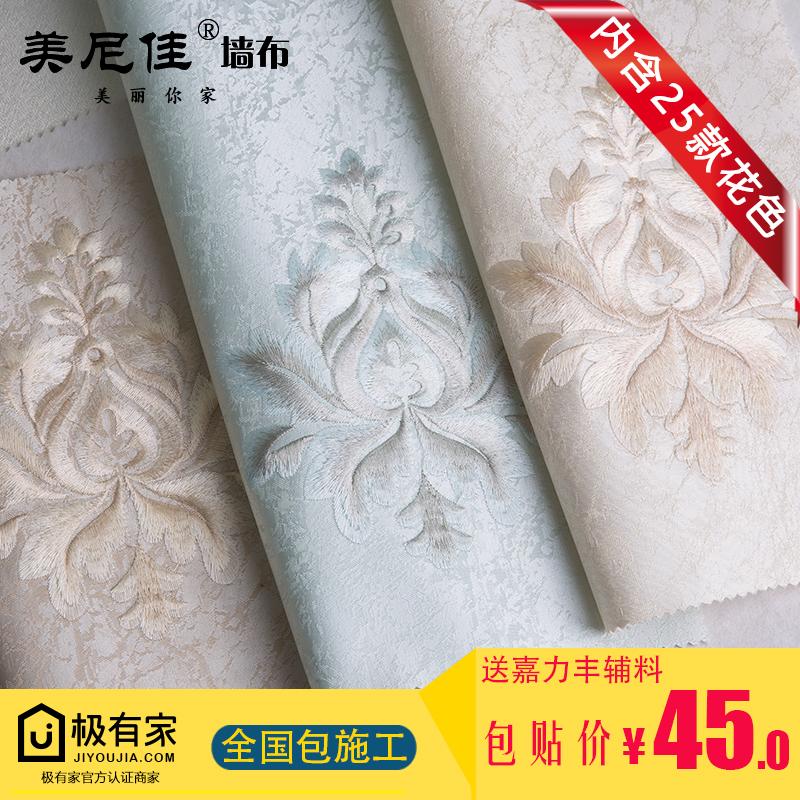 刺绣墙布高端
