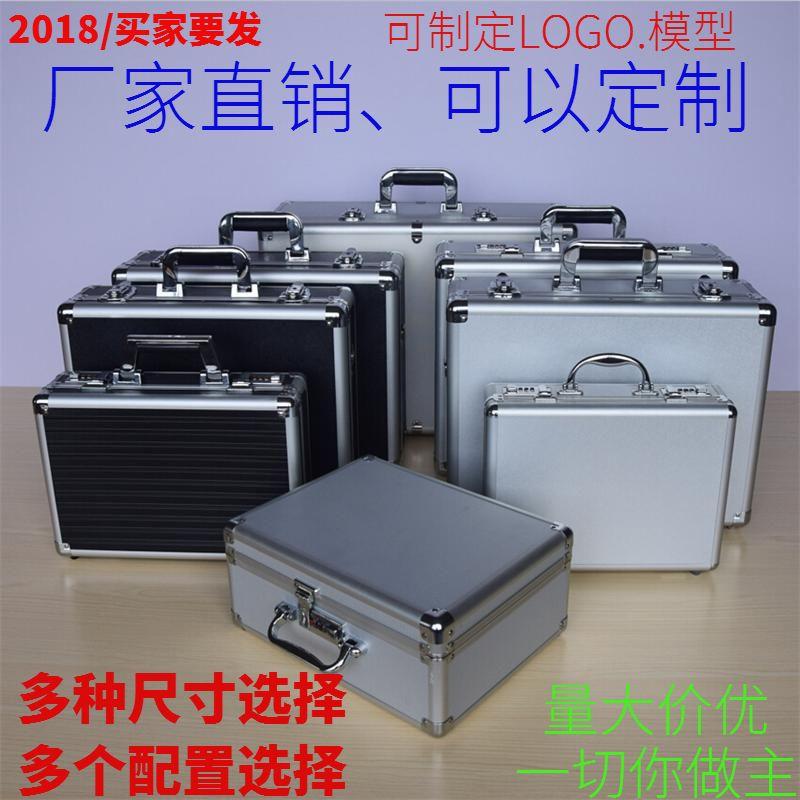 包装箱 铝