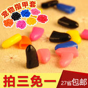 Pet Nail Set Dog Nail Set Cat Nail Set Cat Dog Claw Set Anti-Claw Set Anti-Cat Catching Teddy Nail Cover