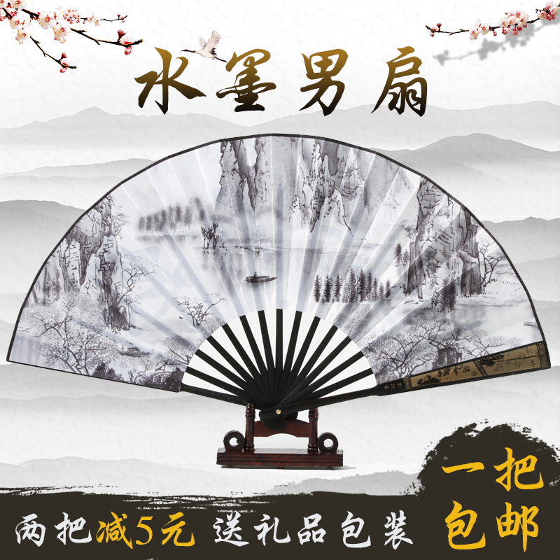 折扇中国风收藏