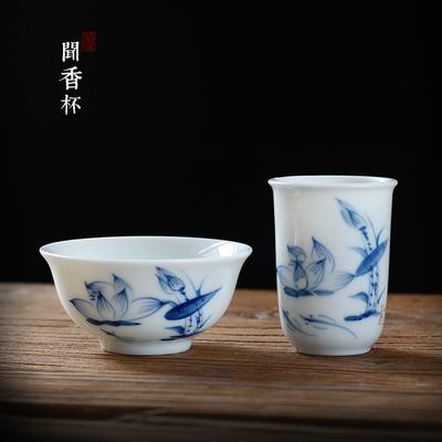 闻香杯套装 茶道功夫茶具茶艺表演手绘青花瓷茶杯陶瓷杯子品茗杯