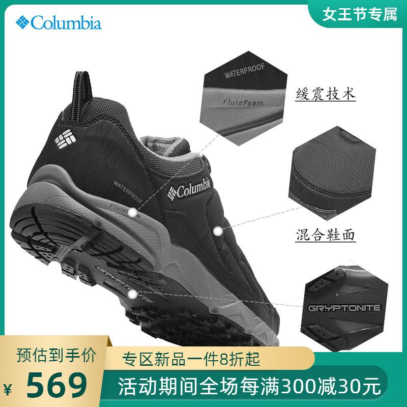 19秋冬Columbia哥伦比亚男鞋户外鞋防水徒步鞋耐磨登山男鞋DM0127