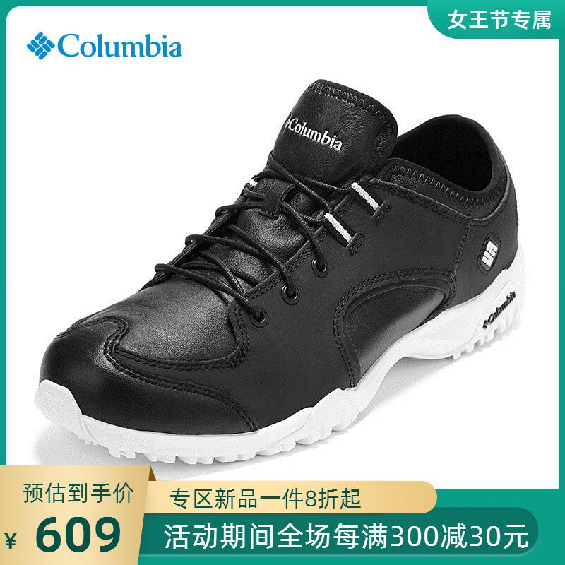 Columbia/哥伦比亚户外秋冬男鞋轻便抓地徒步鞋休闲鞋DM1156