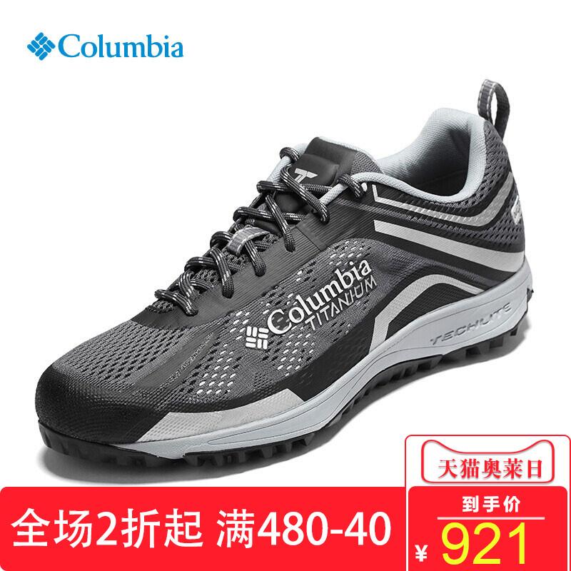 18春夏Columbia男鞋户外女鞋钛金系列防水徒步鞋耐磨休闲鞋DM2086