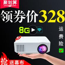送幕布魅乐士家用高清投影仪安卓wifi家用无线投影仪机1080P