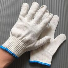 包邮 100付 500克纯棉线手套灯罩白棉纱手套电脑十针加密厚自产自销