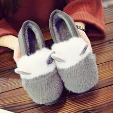 防滑赖人瓢鞋 保暖棉鞋 女韩版 学生 平底女鞋 毛毛鞋 秋冬季加绒豆豆鞋