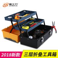 大号塑料工具箱 家用多功能收纳盒 五金小号中号汽修车载手提箱