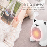 Heater home baby small cartoon dormitory silent speed hot portable heating silent student energy-saving blowing feet