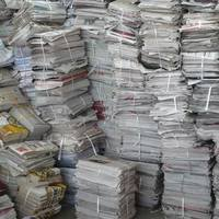 Abandoned decoration waste old newspaper filling paper cleaning window stickers wall 10 kg plug shoes pet pad package cleaning