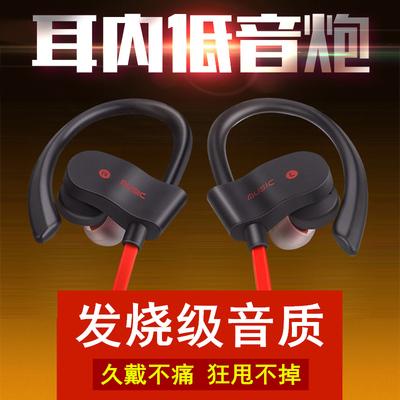 蓝牙耳机无线双耳塞式