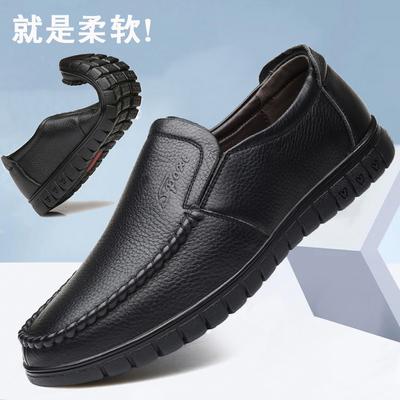 休闲皮鞋男士真皮2018新款软皮透气男鞋软底防滑中老年人爸爸鞋子