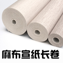 Gray crepe linen pattern rice paper long curl brush calligraphy painting works linen reel rice paper