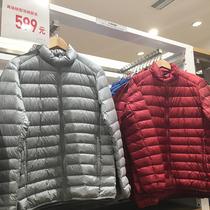 2018冬季男装轻薄羽绒服男立领超轻短款羽绒服外衣大码薄款轻羽绒
