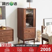 源氏木语守颈吖癖迸泛诤桃木客厅储物柜现代简约小户型轻奢家具