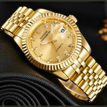 男表全自动机械表防水简约土豪金表夜光黄金色男士手表