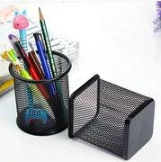 Metal wire mesh round pen holder / iron net pen holder / mesh pen holder / round pen barrel / iron square pen holder
