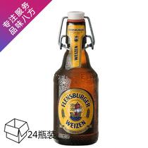 弗伦斯堡Flensburger德国进口桶装5L黑啤啤酒今日六折