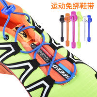 Reflective lazy lace mountaineering running sports riding elastic elastic color white black fluorescent buckle round